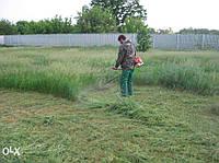 Скосить траву, покос травы в Запорожье,спил деревьев.