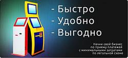 12. Компания KioskPAY – ЛУЧШИЙ ВЗВЕШЕННЫЙ ВЫБОР