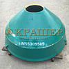 Футеровка конуса (Бронь) Mantle N55309509