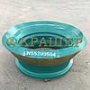 Футеровка чаши (Бронь) Bowl Liner N55209504