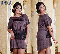 Платье, р2820/2 ДГ батал, фото 1