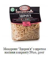 "Макарони ""Здоров'я""№10, 0,4кг"