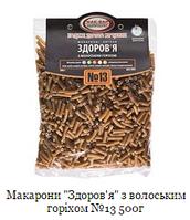 "Макарони ""Здоров'я""№13, 0,4кг"