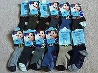 Детские носки с тормозами для мальчиков