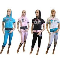 Спортивные костюмы женские трикотажные, ЛЕГГИНСЫ