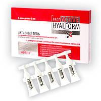 Prof ACTIVE HYALFORM АКТИВНЫЙ ГЕЛЬ низкомолекулярной гиалуроновой кислоты 2% для биоревитализации кожи лица