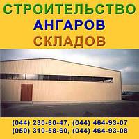 На ТЭЦ -6 выполнен Монтаж резервуаров стальных: РВС-3000, РВС-2000, РВС-1000; Монтаж трубопроводов На ТЭЦ -6 в