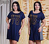 Платье, р2835 ДГ БАТАЛ