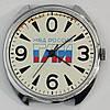 Часы Ракета ГАИ россии. Ракета Зеро