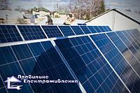 Монтаж сонячної електростанції по зеленому тарифу в смт Солонка, що неподалык м. Львова