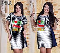 Платье, р2839 ДГ БАТАЛ