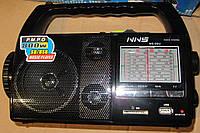 Радио-Фонарь NNS NS-09 U, Оптом в Харькове