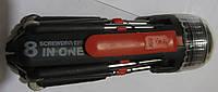 Универсальная отвертка - фонарик 8 в 1 SD-890, Оптом в Харькове