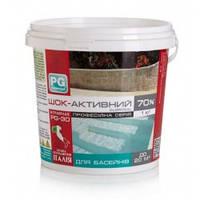 Barchemicals Шок активный 70%, не стабилизирован, гранулы (профессиональная серия)  1 кг.