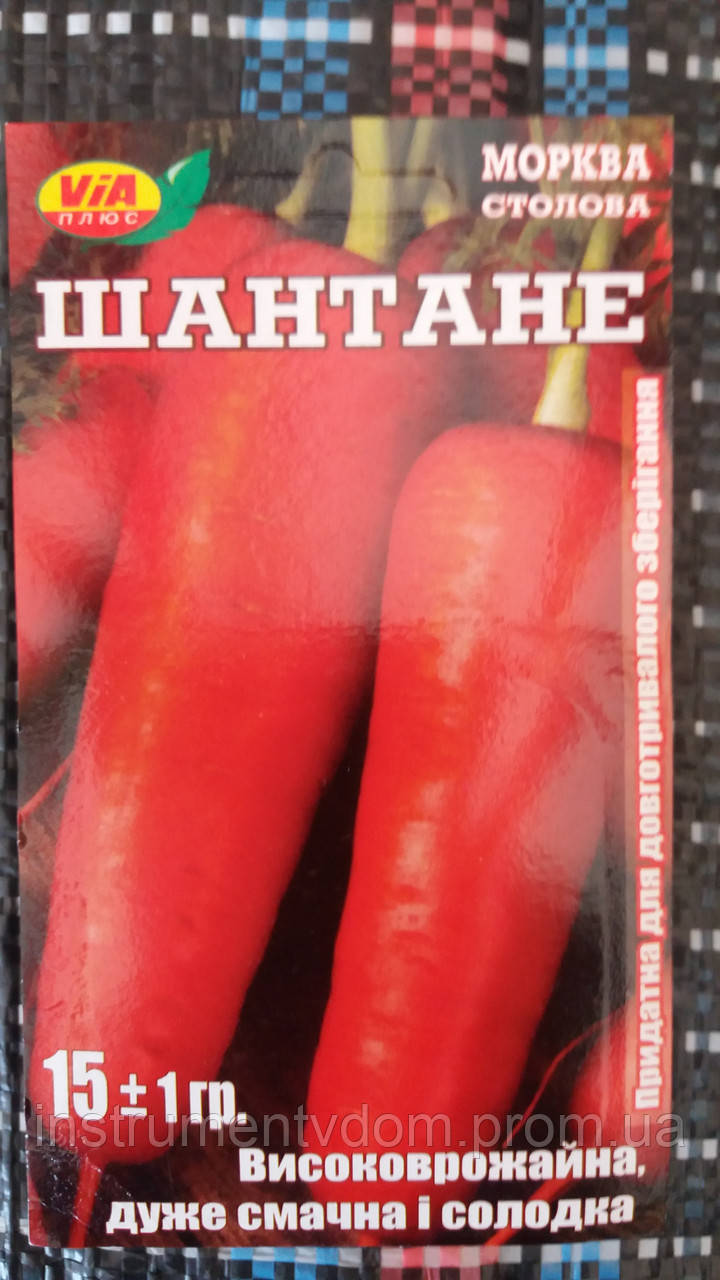 "Семена моркови ""Шантанэ"" ТМ VIA-плюс, Польша (упаковка 10 пачек по 15 г)"