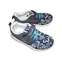 Детские кроссовки для девочки «Jong Golf»
