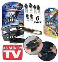 Набор съемных универсальных застежек для молнии Fix a Zipper