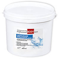 Professional Body Care ОБЕРТЫВАНИЕ ТЕРМАЛЬНОЕ для тела 1 кг.