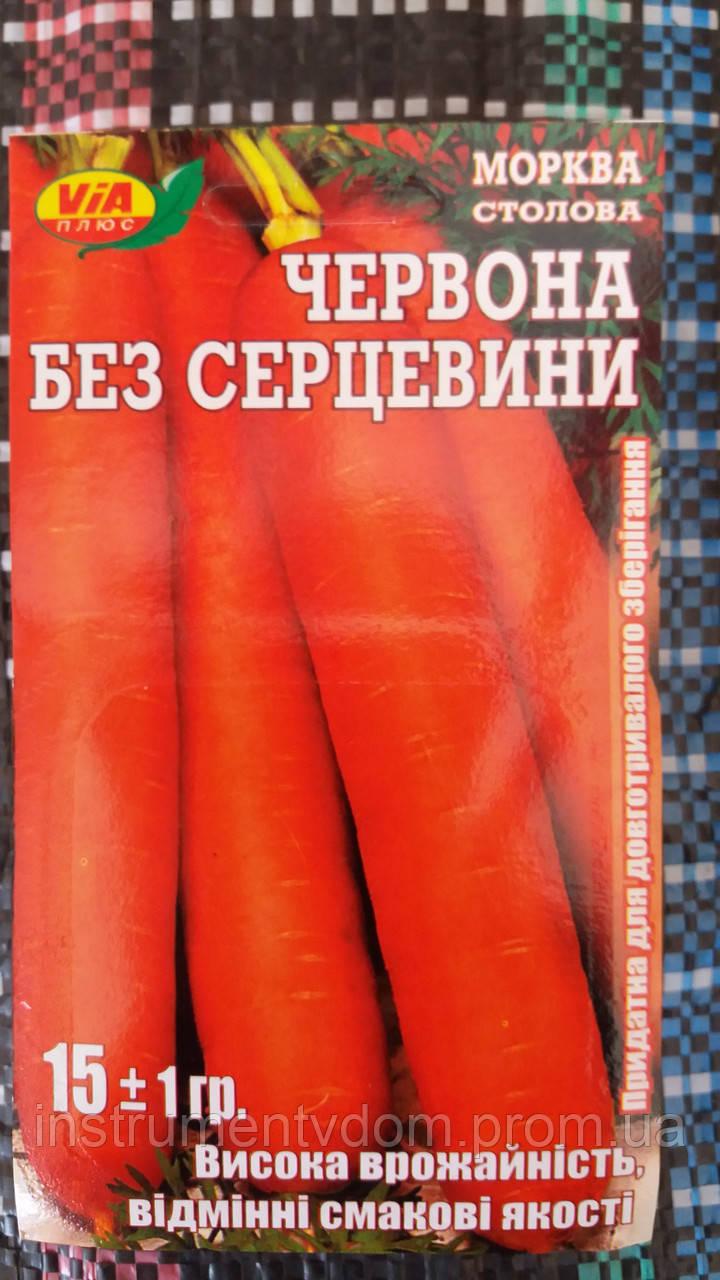 """Семена моркови """"Красная без сердцевины"""" ТМ VIA-плюс, Польша (упаковка 10 пачек по 15 г)"""