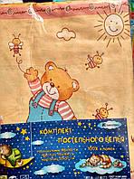 """Комплект постельного белья Тиротекс детский бязь """"Мишка с пчелкой"""", фото 1"""