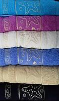 Набор махровых полотенец Two Dolphins серии E623DY (6 шт. 50*90)