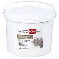 Professional Body Care ОБЕРТЫВАНИЕ ГЛИНЯНОЕ для тела 1 кг.