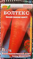 """Семена моркови """"Болтекс"""" ТМ VIA-плюс, Польша (упаковка 10 пачек по 15 г)"""