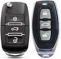 Автомобильная сигнализация Sigma SM-55 Plus