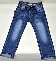 Стильные джинсы  для мальчиков, рост 92 см