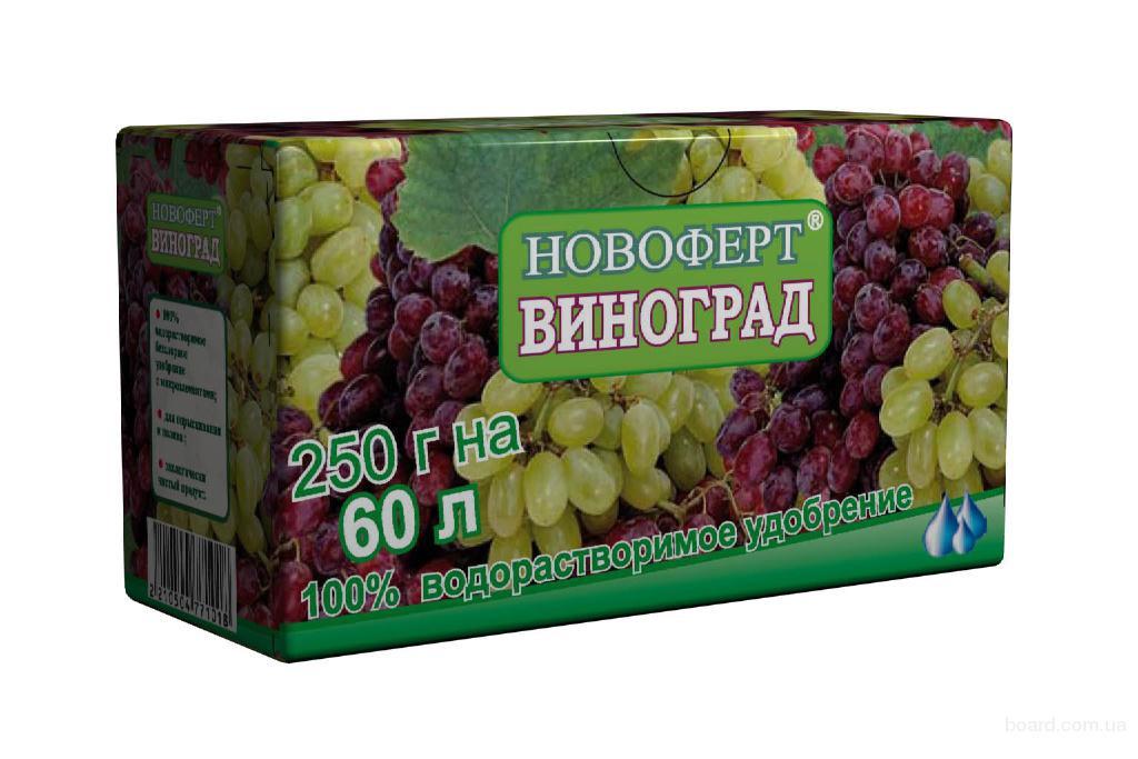 Бесхлорное удобрение в хелатной форме Виноград