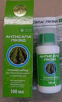 Гербицид Антисапа Ликвид 100 мл. (лучшая цена купить оптом и в розницу)