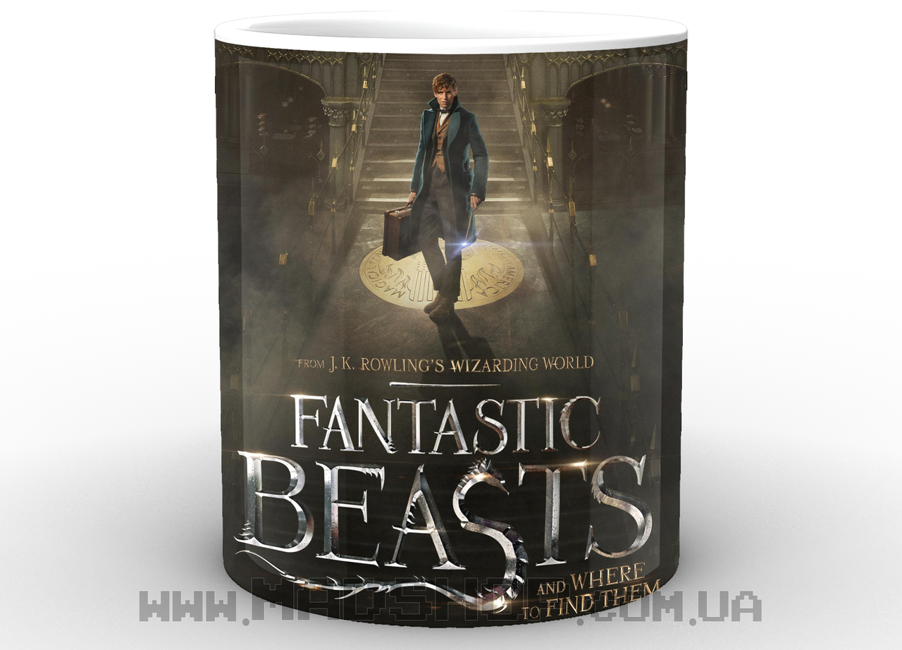Кружка Гарри Поттер Fantastic Beasts 2016