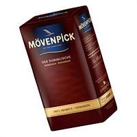 Кофе Movenpick молотый, 500г