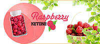 Raspberry Ketone. Лучшее средство для потери веса