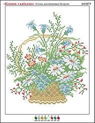 Ромашки в корзине. Основа (канва) под картину для вышивания бисером или нитками