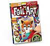 Набор креативного творчества аппликация цветной фольгой FOIL ART,  FAR-01-01