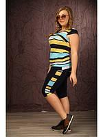 Женский летний костюм больших размеров (р. 48-72) арт. Калифорния