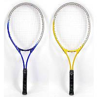 Большой теннис 1 ракетка, алюминиевый 2 цвета(7)