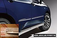Lexus RX 2013-16 молдинги на двери передние задние окрашены Platinum Silver Metallic новые оригинал