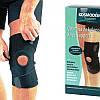 Надежный защитный наколенник Kosmodisk Knee Support, защита колена Космодиск Кни Саппорт