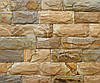 Плитка Сланец «Кайрак Дерево» KLVIV со сколом шир. 7,5 см. 4 стор.пиленые