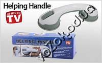 Ручка на присосках для ванной Helping Handle (Хэлпинг Хэндле), фото 1