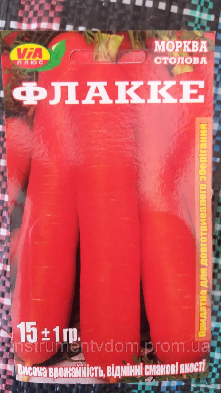 """Семена моркови """"Флакке"""" ТМ VIA-плюс, Польша (упаковка 10 пачек по 15 г)"""