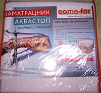 Непромокаемый Наматрасник Аква Стоп 80х190
