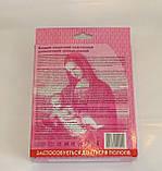 Бандаж для беременных Витали Аэро, фото 3