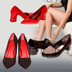 В туфлях ножки станут самые красивые