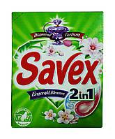 Порошок  для ручной стирки Savex Emerald Blossom 2 в 1 - 400 г.