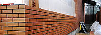 Кладка стен (кирпич полуторный)