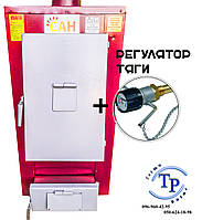 Котел для дров и отходов САН Термо М 15 кВт (с регулятором тяги)