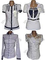 Блузки и белые рубашки